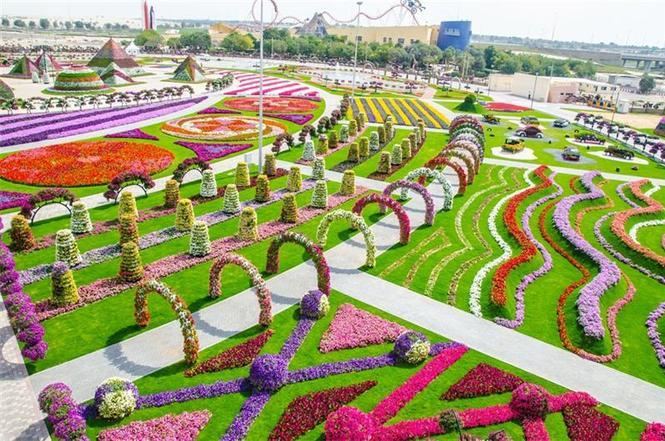 Парк чудеса света